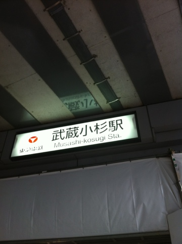 20120726-111236.jpg
