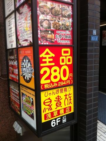 20120812-084938.jpg