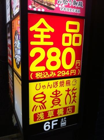 20120831-002610.jpg