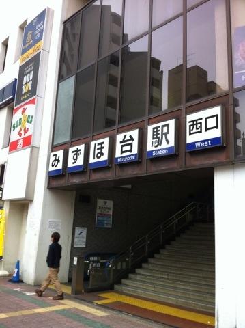 20121128-143530.jpg